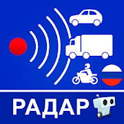 Антирадар Radarbot: Радар-детектор и спидометр