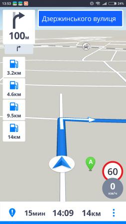 Навигатор GPS & Карты Sygic