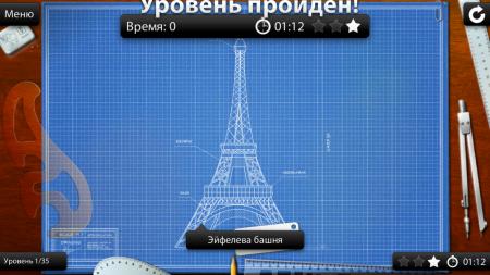 башня в головоломке Blueprint 3D