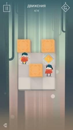 Link Twin скриншот №2