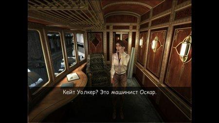 Сибирь 2 на android русская версия