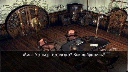 Сибирь полная русская версия с русской озвучкой