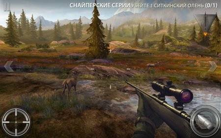 охота DEER HUNTER 2016