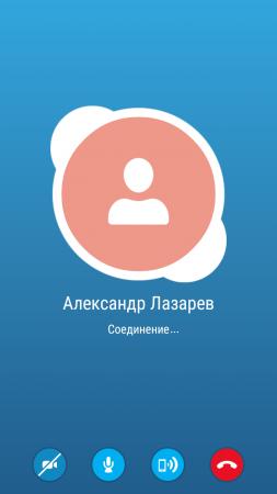 видеозвонок через Skype