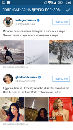 мобильная версия Instagram