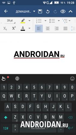officesuite pro + pdf  бесплатно
