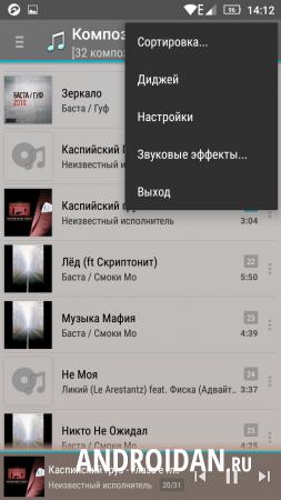 jetAudio Music Player теперь и для андроид