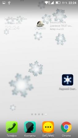 Ледяной Снегопад