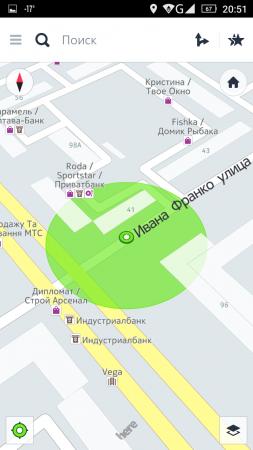 HERE Maps скачать навигатор