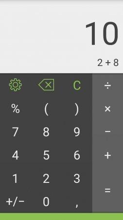 Стильный Kалькулятор CALCU