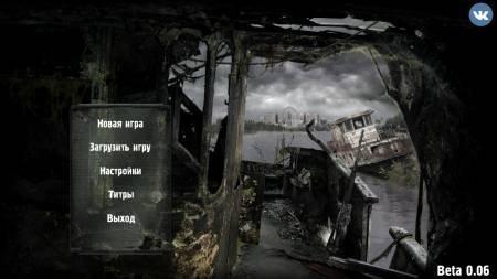 S.T.A.L.K.E.R. Call of Pripyat Mobile
