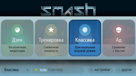 Smash Hit (Premium)