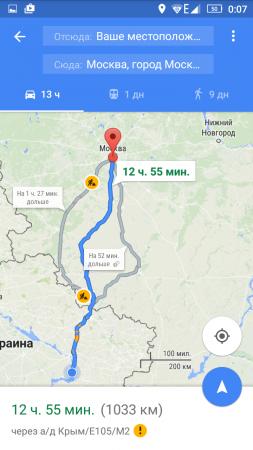 карты google maps
