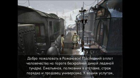 Сибирь 2 полная русская версия с русской озвучкой