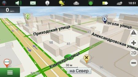 Навител Навигатор GPS и Карты