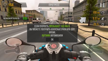 гонки на мотоцикле Traffic Rider