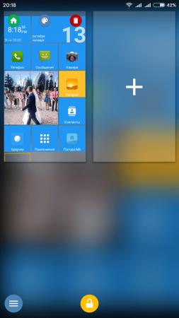 SquareHome 2 Premium - Win 10 style