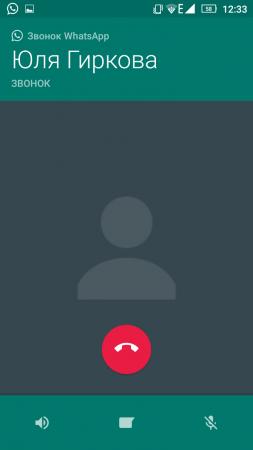 видео звонок через WhatsApp Messenger