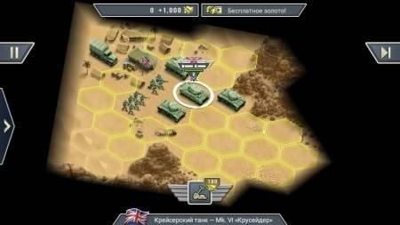 1943 Deadly Desert Premium