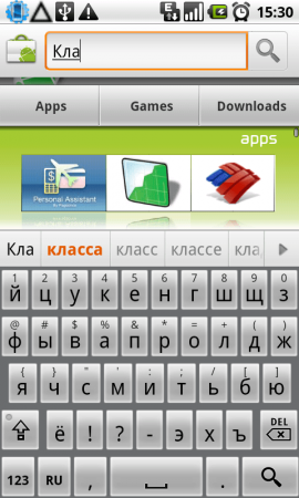 Smart Keyboard PRO на android