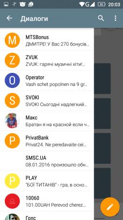 EvolveSMS замена стандартному приложению sms