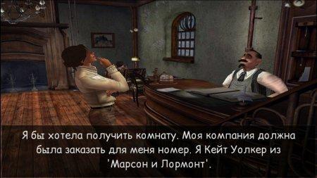 квест Сибирь на android русская версия