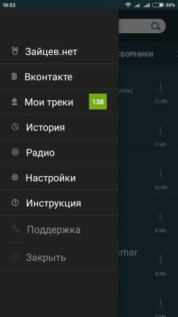 Zaycev.net – музыка и песни в mp3
