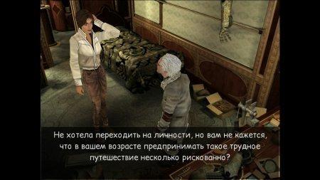 Сибирь 2