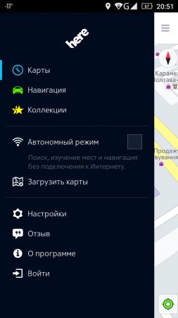 HERE Maps оффлайн навигатор на андроид