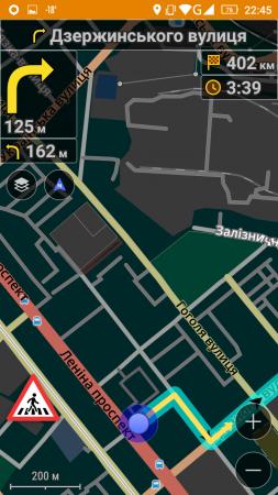 OsmAnd+ Карты и Навигация скачать бесплатно