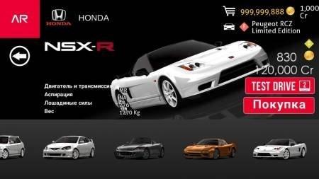 Assoluto Racing выбор автомобиля