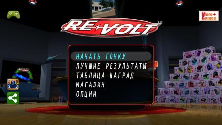 RE-VOLT Classic Racing