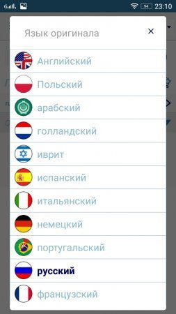 Переводной словарь Reverso