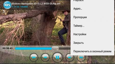 BSPlayer проигрыватель видео на андроид