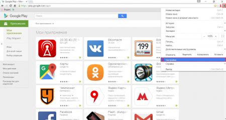 Скачивание программ и игр с Google Play на компьютер