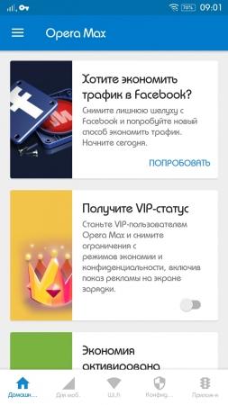 Как обойти блокировку Вконтакте (vk.com) и других сайтов на смартфоне или планшете андроид.