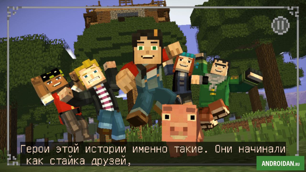 скачат игру на андроид майнкрафт история моб #3