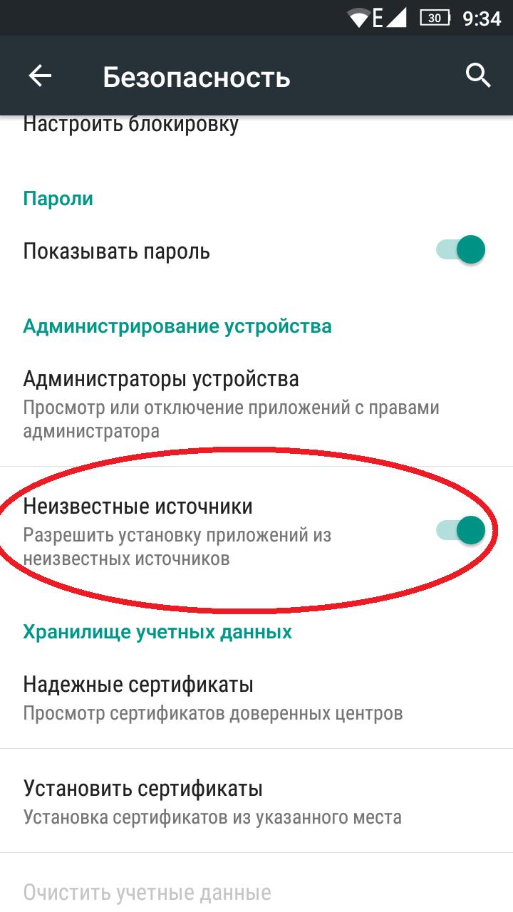 Как скачать игры windows phone | Сайт …
