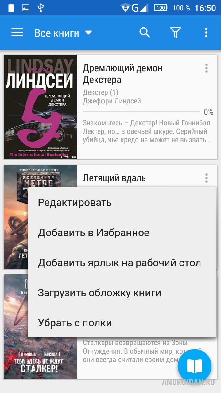 Moon reader pro v2 3 1 apkgalaxy com.apk