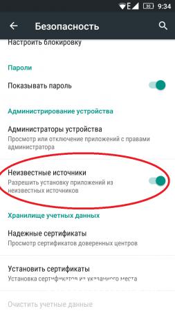 Установка кэша на андроид