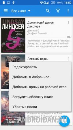 Русский американец читать