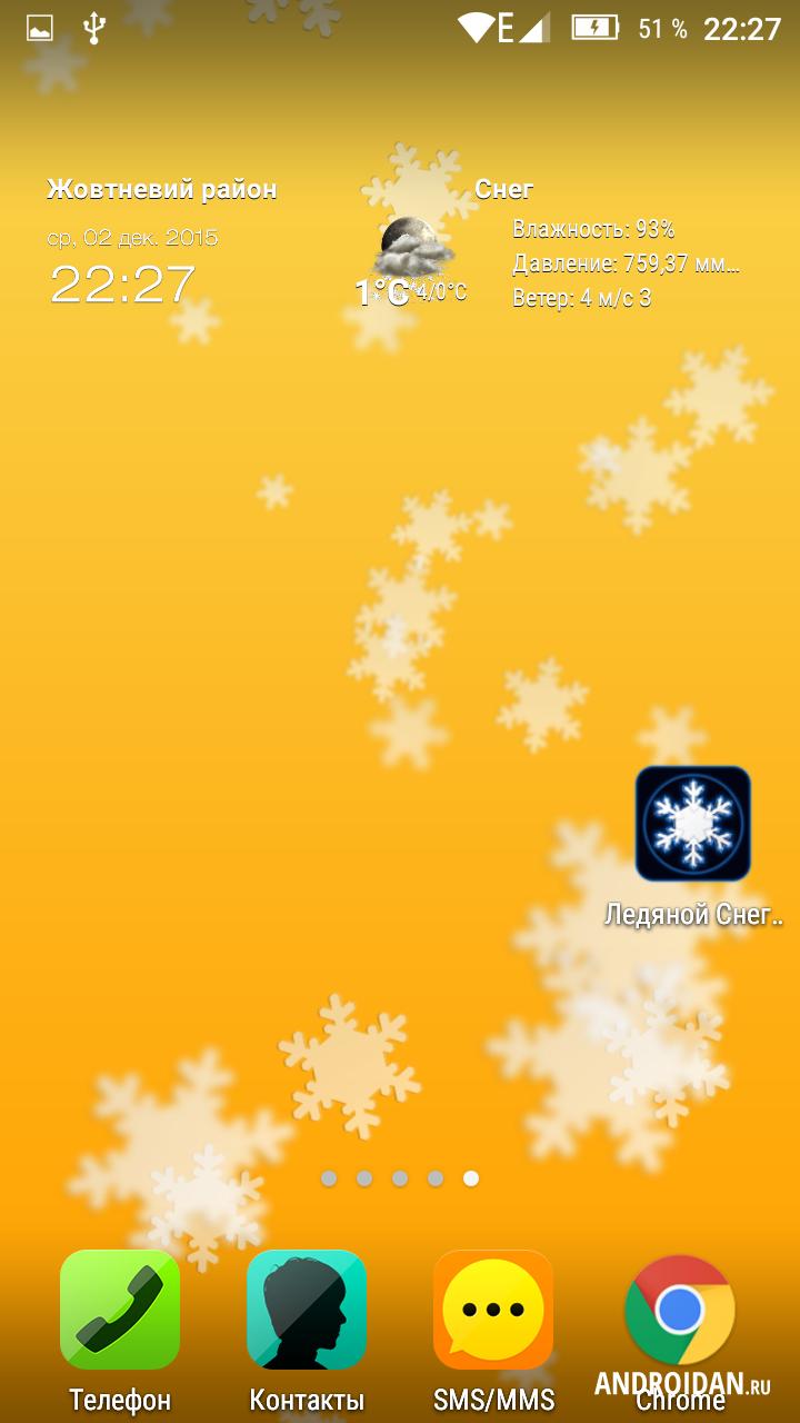 скачать живые зимние обои для андроид