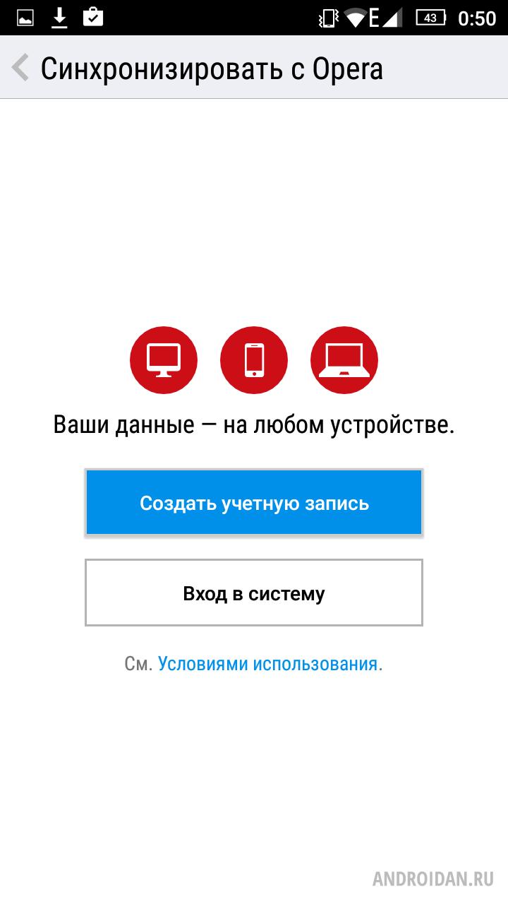 Скачать artmoney на андроид без рут прав | Peatix