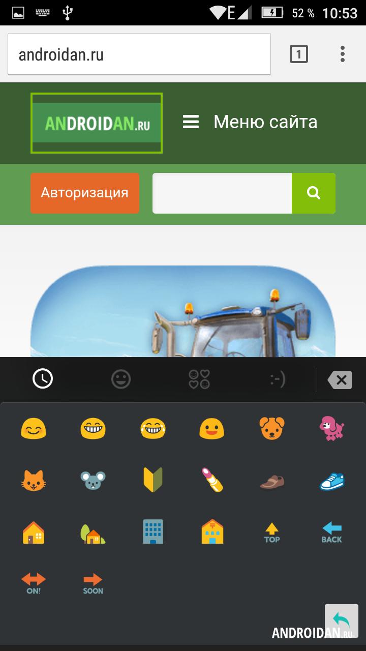 приложения для знакомства на андроид рейтинг
