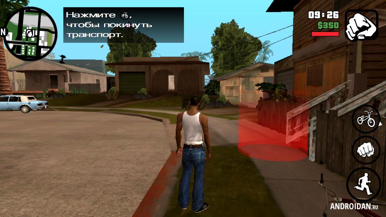 Скачать GTA San Andreas 1.08 APK на андроид …