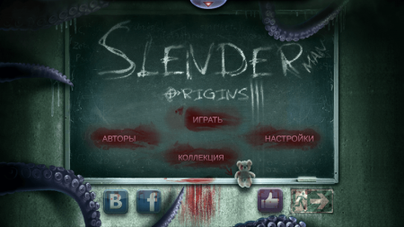SlenderMan Origins 3 Full Paid