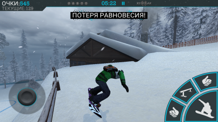 Snowboard Party: World Tour Pro