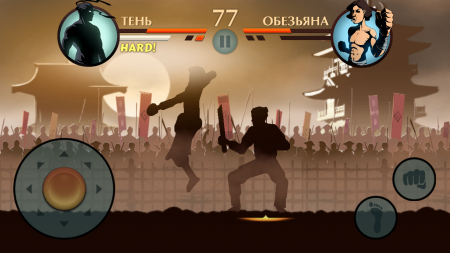 Shadow Fight 2 бесплатно