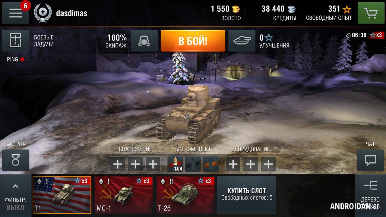 Скачать игру Battle Tanks: Legends of World War II …