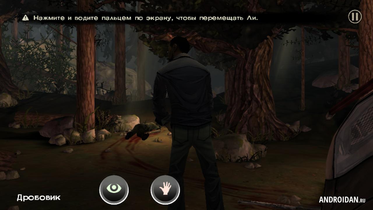 the walking dead season 1 hack apk download